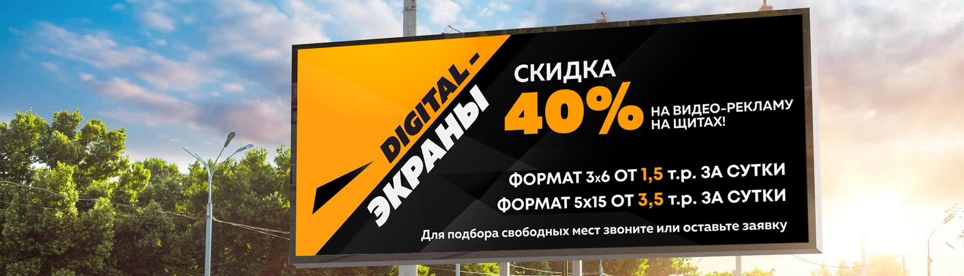 реклама в интернете санкт петербурге