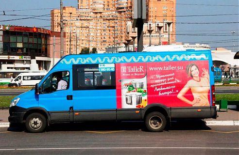 Заказать рекламу на транспорте в санкт петербурге бюджеты рекламодателей на google adwords
